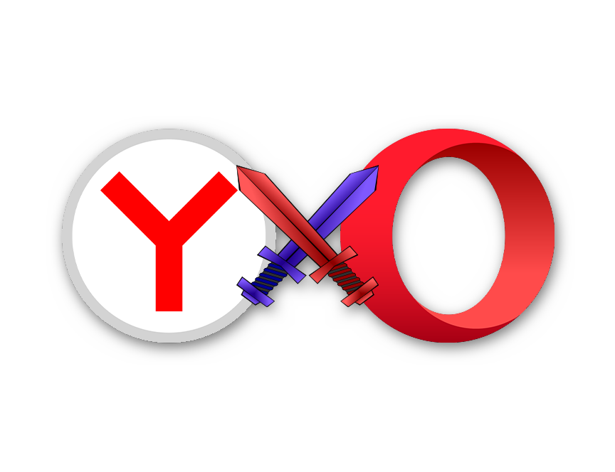 Картинка Opera или Яндекс.Браузер