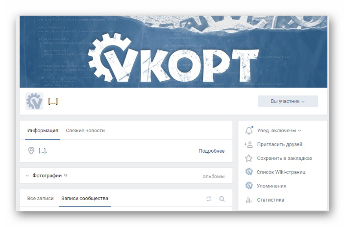 Картинка Расширение VkOpt для Яндекс.Браузера