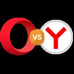 Opera или Яндекс.Браузер