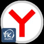 Плагин для скачивания музыки с ВК для Яндекс.Браузера