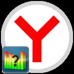 Почему Яндекс.Браузер занимает много оперативной памяти