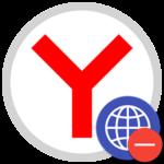 Почему не работает Яндекс.Браузер