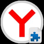 Полезные дополнения для Яндекс.Браузера