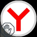 Блокировка всплывающих окон в Яндекс.Браузере