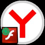 Как обновить Flash Player в Яндекс.Браузере