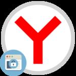 Как открыть заблокированный сайт в Яндекс.Браузере
