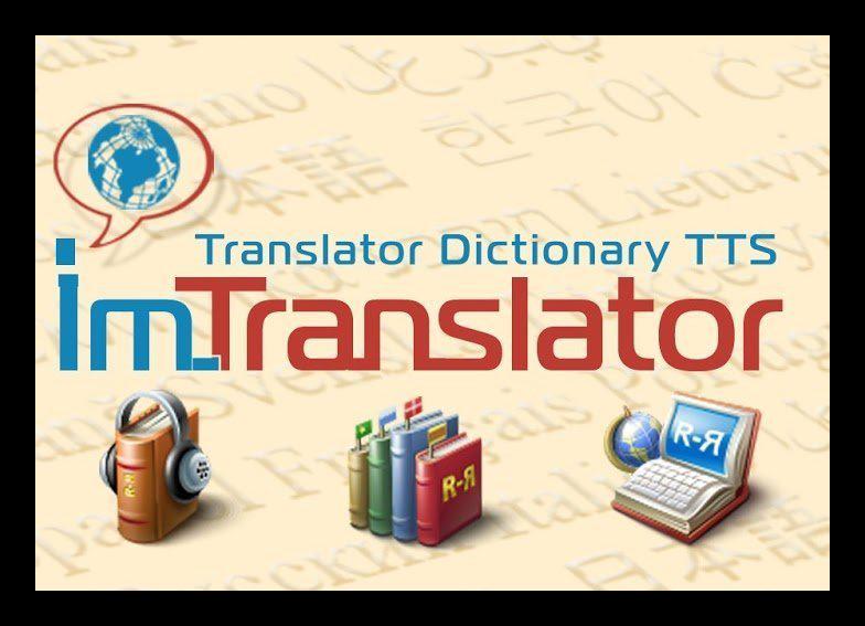 Картинка Расширение ImTranslator