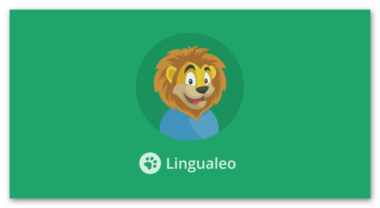 Картинка Расширение LinguaLeo English Translator