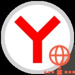 Не удалось установить соединение с сайтом в Яндекс.Браузере