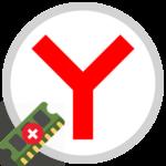 Нехватка памяти в браузере Яндекс