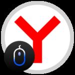 Плавная прокрутка страниц в Яндекс.Браузере