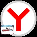 Почему Яндекс.Браузер долго запускается