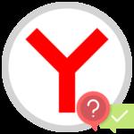 Почему закрывается Яндекс.Браузер сам по себе