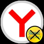 Как заблокировать Яндекс Директ в Яндекс.Браузере