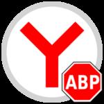 AdBlock Plus для Яндекс.Браузера