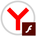 Adobe Flash Player для Яндекс.Браузера
