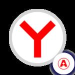 Aliradar для Яндекс.Браузера