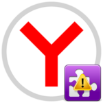 Что делать, если не удается загрузить плагин в Яндекс.Браузере
