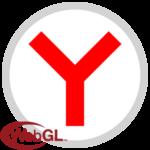 Что такое WebGL и как его включить в Яндекс.Браузере