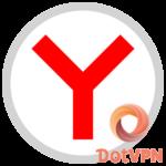 DotVPN для Яндекс.Браузера