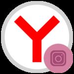 IG Story для Яндекс.Браузера