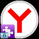 Как добавить расширение в Яндекс.Браузер