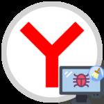 Как очистить Яндекс.Браузер от вирусов