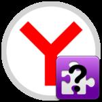 Как отключить или удалить расширение в Яндекс.Браузере
