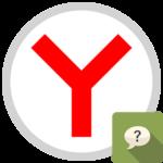 Как узнать версию Яндекс.Браузера