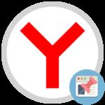 Как закрепить страницу в Яндекс.Браузере