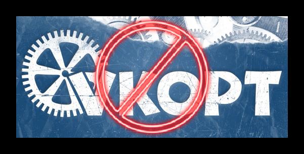 Картинка VkOpt для Яндекс.Браузера недоступен