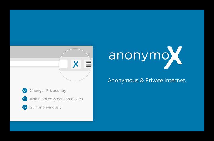 Картинка anonymoX для Яндекс.Браузера