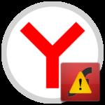 Не работает Flash Player в Яндекс.Браузере