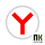 Перекуп Клуб для Яндекс.Браузера