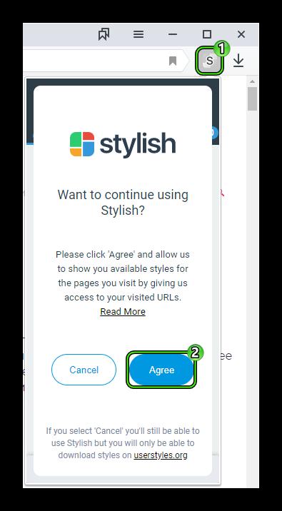 Первый запуск расширения Stylish для Яндекс.Браузера