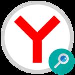 Поиск по странице в Яндекс.Браузере