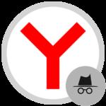 Режим «Инкогнито» в Яндекс.Браузере