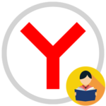 Режим чтения в браузере Яндекс