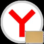 Табло Яндекс.Браузера