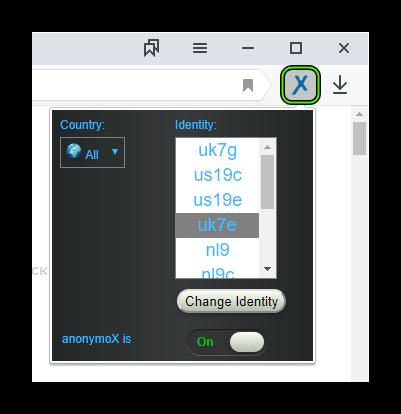 Вызов меню расширения anonymoX для Яндекс.Браузера