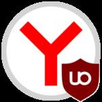 uBlock Origin для Яндекс.Браузера