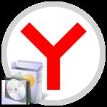 Автономный установщик Яндекс.Браузера