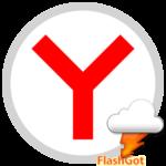 FlashGot для Яндекс.Браузера