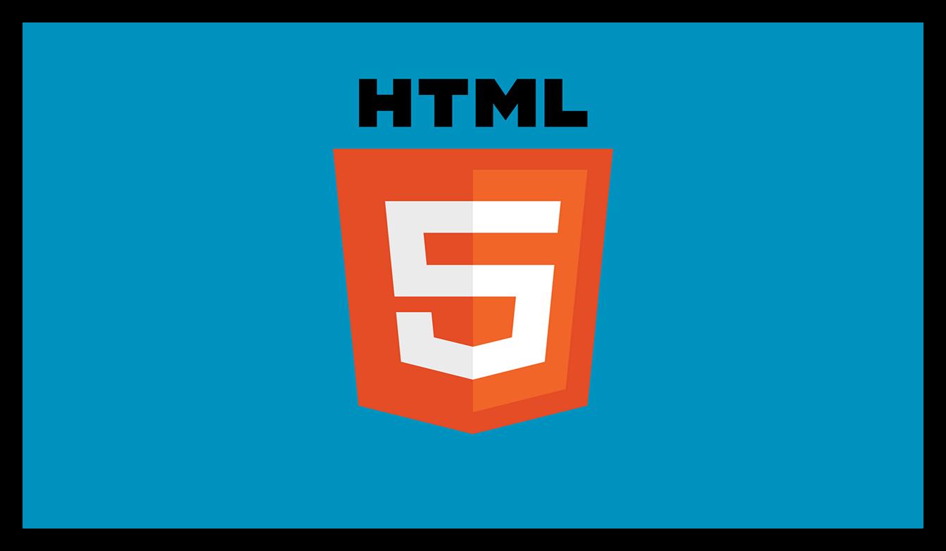 Изображение HTML5