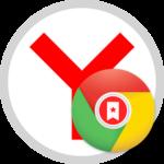 Как переместить закладки из Яндекс.Браузера в Google Chrome