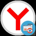 Как посмотреть историю в Яндекс.Браузере на компьютере