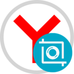 Как сделать скриншот в Яндекс.Браузере