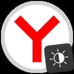Как в Яндекс.Браузере включить темную тему