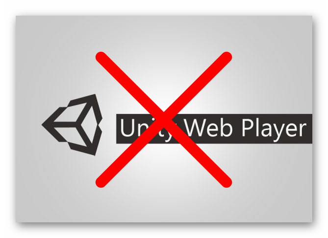 Картинка Unity Web Player