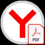 Просмотр PDF в Яндекс.Браузере